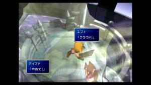 クラウドがエアリスに切りかかろうとする場面の画像