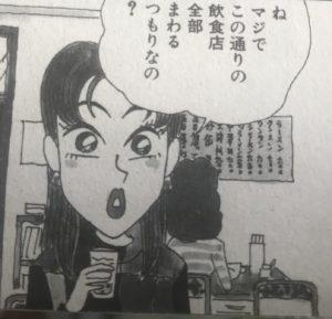 麗ちゃんの画像