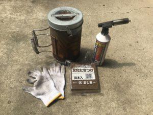 火起こしに使う道具の写真