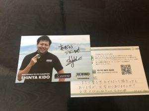 ヨーヨーポストカードとメッセージカードの写真